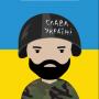 Віталік Петренко